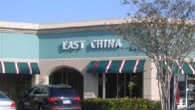 East China Kitchen - Homestead Business Directory