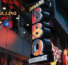 Dallas BBQ Times Square