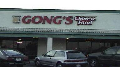 Gong's Chinese Food - Homestead Business Directory