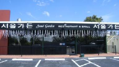 Seoul Gardens Restaurant - Homestead Business Directory
