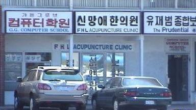 Chung-a Acupuncture Clinic - Homestead Business Directory