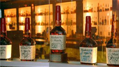 Makers Mark Bourbon House - Louisville, KY