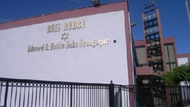 Beis Rebbe Chabad - Homestead Business Directory