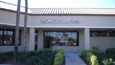 Mongolia Wok Chinese Takeout - Homestead Business Directory