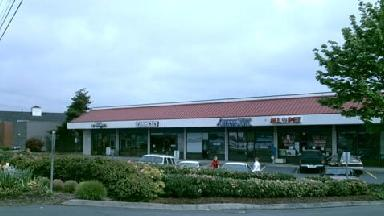 Orchards Veterinary Clinic