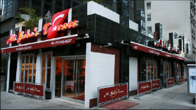 Ali baba 39 s terrace order online menu reviews for Ali baba turkish cuisine nyc