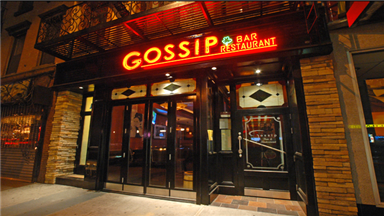 Gossip Bar and Restaurant