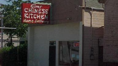 Gim's Chinese Kitchen - Homestead Business Directory