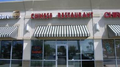 Sunray Chinese Restaurant