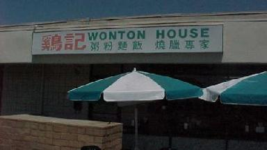 Won Ton House - Homestead Business Directory