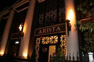 Arista Restaurant & Patio