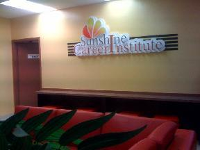 Sunshine Career Institute