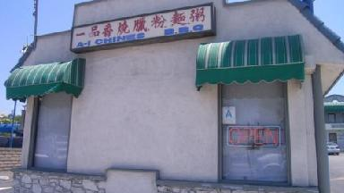 A-1 Chinese Bbq - Homestead Business Directory