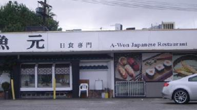 A-won Japanese Restaurant - Homestead Business Directory