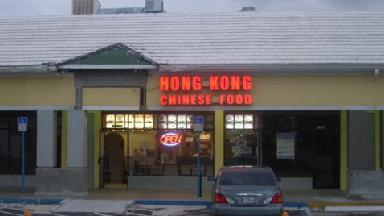 New Hong Kong Chinese Foods - Homestead Business Directory