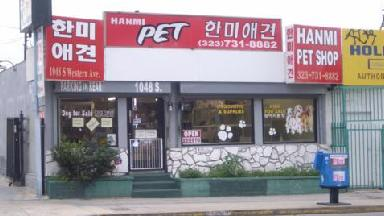 Hanmi Pet Shop - Homestead Business Directory