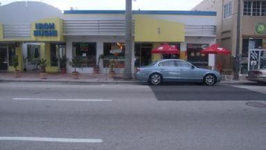 Athens Juice Bar - Homestead Business Directory