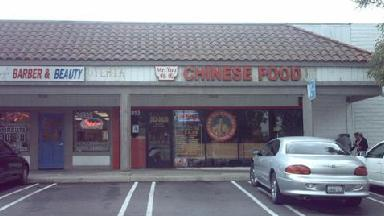 Mr You Chinese Food - Homestead Business Directory