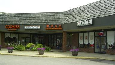 Columbia Asian Food & Gift - Homestead Business Directory