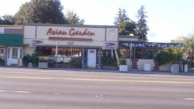 Asian Garden Restaurant - San Jose, CA