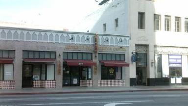 Little Tokyo Public Safety - Homestead Business Directory