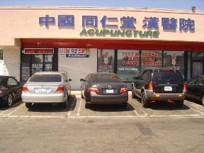 Tong Ren Tang Chinese Acpnctr - Homestead Business Directory