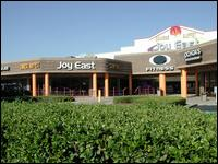 Joy East Chinese Restaurant - Homestead Business Directory