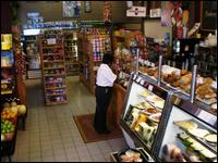 West Bank Gourmet: Catering Financial District NYC - New York, NY