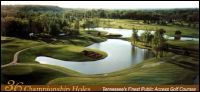 Hermitage Golf Course - Old Hickory, TN
