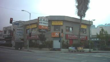 Tai Chang Underwear - Homestead Business Directory