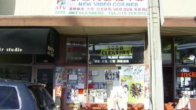 New Video Corner - San Francisco, CA