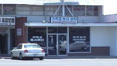 Korean Christian Svc Ctr - Homestead Business Directory