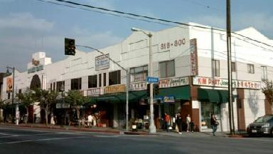 Dynasty Shopping Ctr - Homestead Business Directory