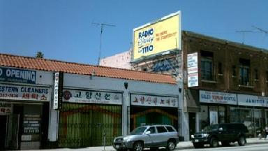 Sam Woo Jung Restaurant - Homestead Business Directory
