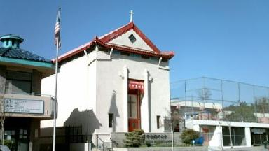 Chinese United Methodist Chr - Homestead Business Directory