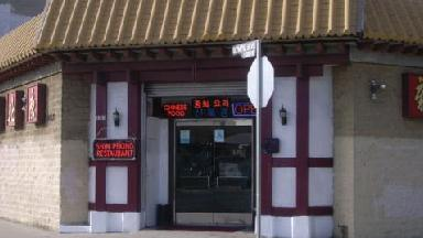 Shin Peking Restaurant - Homestead Business Directory