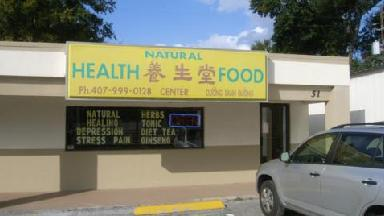 Natural Health Food Ctr - Homestead Business Directory