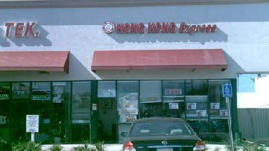 Hong Kong Express Chinese Food - Homestead Business Directory