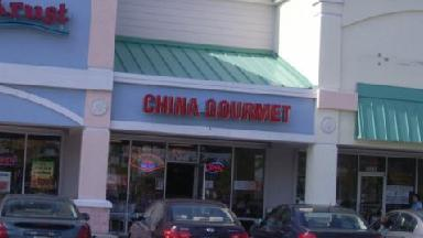Gourmet China - Homestead Business Directory