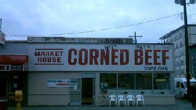 Market-house Corned Beef