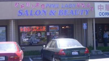 Pink Lady Hair & Beauty Ctr - Homestead Business Directory