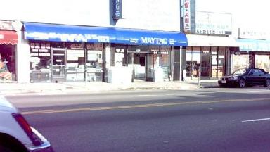 Western New & Used Appliances