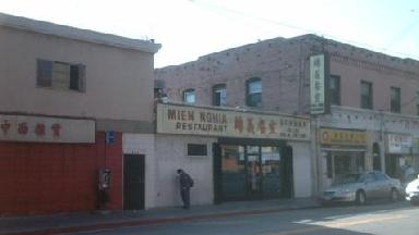 Mien Nghia Restaurant - Homestead Business Directory