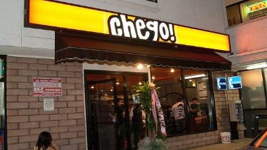 Chego closed los angeles ca for Chego los angeles