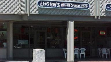 Hong's Take Out - Homestead Business Directory