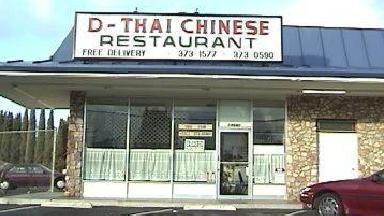 D Thai Chinese Restaurant - Homestead Business Directory