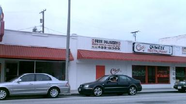 Chen's Chinese Restaurant - Homestead Business Directory