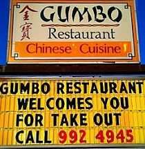 Gumbo Restaurant - Homestead Business Directory