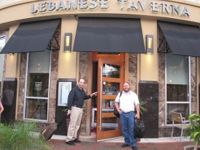 Lebanese Tavaerna Bethesday Rw - Homestead Business Directory