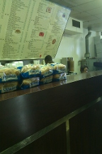 Greek Village Carry Out - Windsor Mill, MD